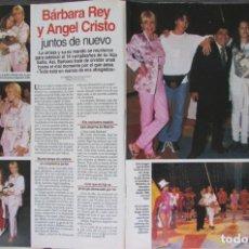 Coleccionismo de Revistas: RECORTE REVISTA LECTURAS Nº 2363 1997 BARBARA REY Y ANGEL CRISTO. Lote 168722004