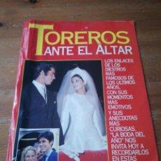 Coleccionismo de Revistas: SUPLEMENTO REVISTA LECTURAS. TOREROS ANTE EL ALTAR. . Lote 171302879
