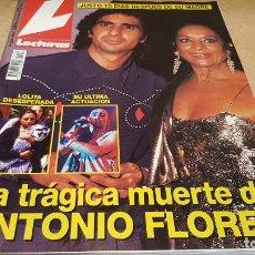 Coleccionismo de Revistas: REVISTA LECTURAS / LA TRÁGICA MUERTE DE ANTONIO FLORES / AÑO 1995 / BUSCADA.. Lote 174250227