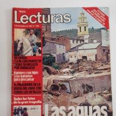 Coleccionismo de Revistas: REVITA LECTURAS. Nº1594. 5 NOVIEMBRE 1982. BO DEREK LA MUJER PERFECTA. LAS AGUAS ARRASARON. TDKR62. Lote 177114704