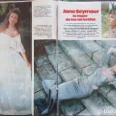 Collectionnisme de Magazines: RECORTE REVISTA LECTURAS Nº 1806 1986 JANE SEYMOUR 5 PGS. Lote 181080268