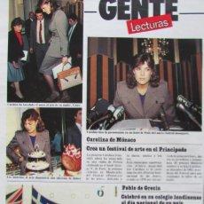 Coleccionismo de Revistas: RECORTE REVISTA LECTURAS 1649 1983 CAROLINA DE MONACO. Lote 186273618