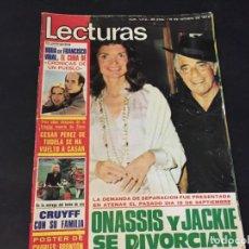 Coleccionismo de Revistas: LECTURAS 1974 CHICHO IBAÑEZ MOCEDADES PILAR BAYONA SARA MONTIEL DAVID BOWIE GEORGE HARRISON LOS DIAB. Lote 189311221