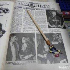 Coleccionismo de Revistas: RECORTE REVISTA LECTURAS Nº1556 AÑO 1982 / GRAN FESTIVAL ROCIO JURADO. Lote 194942638
