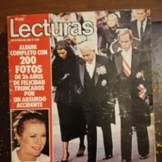Coleccionismo de Revistas: ESPECIAL GRACE KELLY EN EL RECUERDO. OCTUBRE 1982. Lote 195470470