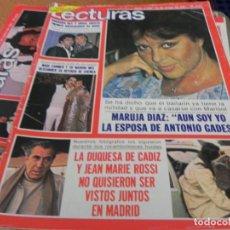 Coleccionismo de Revistas: REVISTA LECTURAS Nº1502 / 1981 MARISOL / CARY GRANT / SHELLEY HACK / ROLANDO OJEDA / PECOS. Lote 204010061