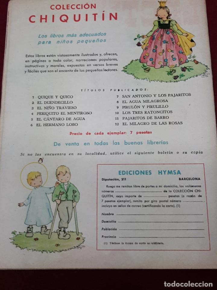 Coleccionismo de Revistas: REVISTA LECTURAS 1954 - Foto 2 - 205070235