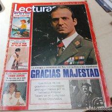 Coleccionismo de Revistas: TEJERO ASALTO CONGRESO DE LOS DIPUTADOS REY EMERITO PILAR MIRO CARMEN CERVERA LECTURAS Nº 1507 1981. Lote 205447793
