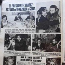 Coleccionismo de Revistas: RECORTE REVISTA -- INMA DE SANTIS MAYRA GOMEZ KEMP ADOLFO SUAREZ FIDEL CASTRO - LECTURAS 22 SEP 1978. Lote 207392875