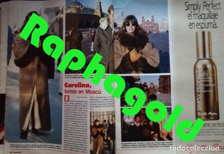 Coleccionismo de Revistas: Revista Semana Lecturas nº 1925 Marta Chavarri Romina Power Isabel Pantoja Marisol Sabrina Salerno - Foto 6 - 213534058