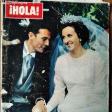 Colecionismo de Revistas: ¡HOLA! Nº 1185 DE 1967- PILAR BORBON- SOFIA LOREN- ELVIS PRESLEY- VLADIMIR KOMAROV- CLAUDIA CARDINAL. Lote 214654641