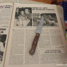 Collectionnisme de Magazines: RECORTE REVISTA LECTURAS Nº1582 / 1982 / BARBARA REY. Lote 214820151