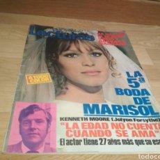 Coleccionismo de Revistas: MARISOL PEPA FLORES LECTURAS 1971. Lote 217394535