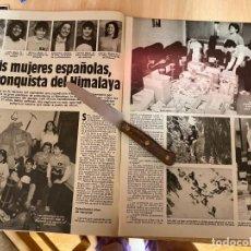 Coleccionismo de Revistas: RECORTE REVISTA LECTURAS Nº 1667 / AÑO 1984 / SEIS MUJERES ESPAÑOLAS A LA CONQUISTA DEL HIMALAYA. Lote 221695197