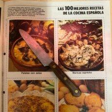 Coleccionismo de Revistas: RECORTE REVISTA LECTURAS Nº1667 AÑO 1984 / LAS 100 MEJORES RECETAS DE LA COCINA ESPAÑOLA. Lote 221698147