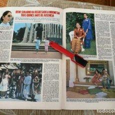 Coleccionismo de Revistas: RECORTE REVISTA LECTURAS Nº1552 / 1982 / DEWI SUKARNO. Lote 222286801