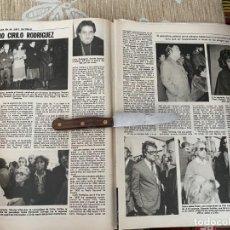 Coleccionismo de Revistas: RECORTE REVISTA LECTURAS Nº1494 / 1980 / CIRILO RODRIGUEZ / JUNIOR Y ROCIO DURCAL. Lote 222921751