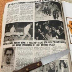 Coleccionismo de Revistas: RECORTE REVISTA LECTURAS Nº1494 / 1980 / MAIRA GOMEZ / MIRTA BONET / ROSA MARIA OTERO /ANTONIO PLAZA. Lote 222922291