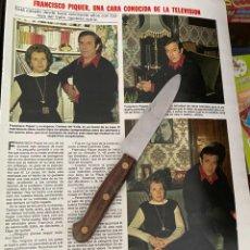 Coleccionismo de Revistas: RECORTE REVISTA LECTURAS Nº1494 / 1980 / FRANCISCO PIQUER / LUIS BARBERO. Lote 222922745