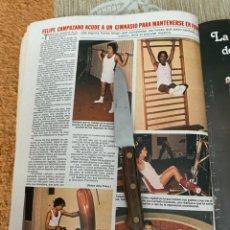 Coleccionismo de Revistas: RECORTE REVISTA LECTURAS Nº1494 / 1980 / FELIPE CAMPUZANO. Lote 222925845