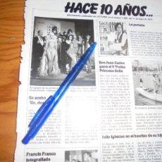 Colecionismo de Revistas: RECORTE : SE ACABO UN, DOS, TRES....LECTURAS, MAYO 1983 (#). Lote 228566543