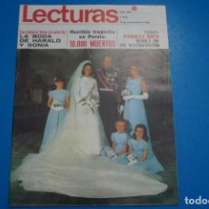 Coleccionismo de Revistas: REVISTA LECTURAS SARA MONTIEL PAQUITA RICO CARMEN SEVILLA AUGUSTO ALGUERÓ ALAIN DELON Nº 856 L4. Lote 230328495