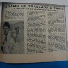 Coleccionismo de Revistas: RECORTE CLIPPING DE ADAMO CANTANTE REVISTA LECTURAS Nº 907 PAG. 51 L5. Lote 231418440