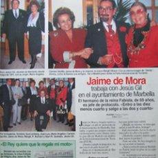 Collectionnisme de Magazines: RECORTE REVISTA LECTURAS Nº 2236 1995 JAIME DE MORA, ALEX CASANOVAS. Lote 232423882