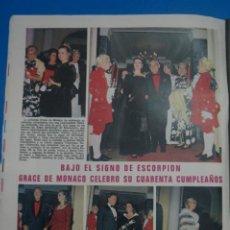 Coleccionismo de Revistas: RECORTE CLIPPING DE GRACE DE MONACO REVISTA LECTURAS Nº 919 PAG. 4 L14. Lote 235066630