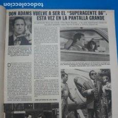 Coleccionismo de Revistas: RECORTE CLIPPING DE DON ADAMS SUPERAGENTE 86 REVISTA LECTURAS Nº 1474 PAG. 13 L16. Lote 235718205
