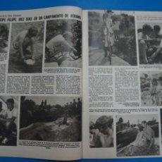 Coleccionismo de Revistas: RECORTE CLIPPING DE EL PRINCIPE FELIPE REVISTA LECTURAS Nº 1474 PAG. 32-33 L16. Lote 235719510