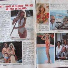 Collectionnisme de Magazines: RECORTE REVISTA LECTURAS N.º 1457 1980 FARRAH FAWCETT 2 PGS, LEIF GARRET 3 PGS. Lote 243832655