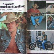 Coleccionismo de Revistas: RECORTE REVISTA LECTURAS N.º 1594 1982 BRIAN KERWIN. SHERIFF LOBO 3 PGS. Lote 243851250
