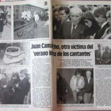 Coleccionismo de Revistas: RECORTE REVISTA LECTURAS N.º 1594 1982 MUERE JUAN CAMACHO. CANTANTE 3 PGS. Lote 243853245