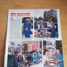 Coleccionismo de Revistas: RECORTE BIBIS SAMARANCH Y LOS GEMELOS DE CYBILL SHEPHERD. Lote 243882435