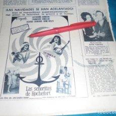 Coleccionismo de Revistas: RECORTE : SARA MONTIEL CON MANOLO ESCOBAR. LECTURAS, DCMBRE 1967(#). Lote 245756215