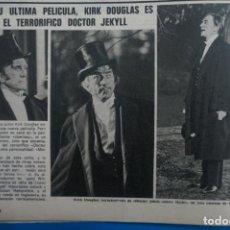 Coleccionismo de Revistas: RECORTE CLIPPING DE KIRK DOUGLAS REVISTA LECTURAS Nº 1196 PAG.36 L38. Lote 254224510