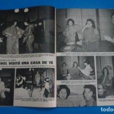 Coleccionismo de Revistas: RECORTE CLIPPING DE RAPHAEL REVISTA LECTURAS Nº 1122 PAG. 31-41 L38. Lote 254251795