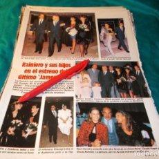 Collezionismo di Riviste: RECORTE : URSULA ANDRESS , CAROLINA DE MONACO, EN ESTRENO JAMES BOND .LECTURAS, DCMBRE 1983(#). Lote 254501930
