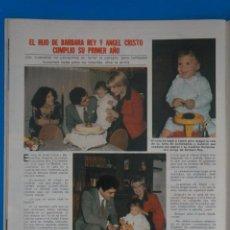 Coleccionismo de Revistas: RECORTE CLIPPING DE BARBARA REY Y ANGEL CRISTO REVISTA LECTURAS Nº 1562 PAG. 76 L42. Lote 256019265