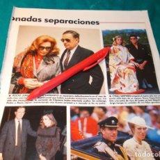Coleccionismo de Revistas: RECORTE : ROCIO JURADO Y PEDRO CARRASCO. LECTURAS, ENERO 1990(#). Lote 262518570
