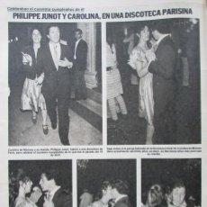 Coleccionismo de Revistas: RECORTE REVISTA LECTURAS N.º 1464 1980 CAROLINA DE MÓNACO Y PHILIPPE JUNOT. Lote 270536443