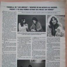Coleccionismo de Revistas: RECORTE REVISTA LECTURAS N.º 1464 1980 CARMELA, LAS GRECAS. Lote 270537323