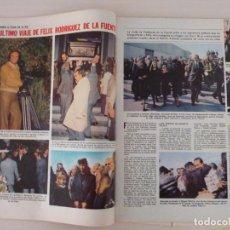 Coleccionismo de Revistas: RECORTE CLIPPING DE EL ULTIMO VIAJE DE RODRIGUEZ DE LA FUENTE LECTURAS Nº 1459 PAG. 25 AL 36 L53. Lote 277704988