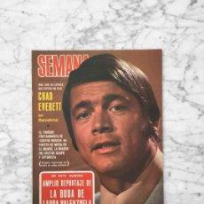 Coleccionismo de Revistas: SEMANA - 1971 - CHAD EVERETT, SUSAN SAINT-JAMES, NOELIA AFONSO, ANALIA GADE, RIKA ZARAI. Lote 297084083