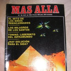 Coleccionismo de Revista Más Allá: MAS ALLA Nº 62.. Lote 24862321