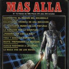 Coleccionismo de Revista Más Allá: REVISTA MÁS ALLÁ Nº 72 FEBRERO 1995: GRAFOLOGÍA, GASPARETTO, RADIÓNICA, YOGA CURATIVO. (114 PP.). Lote 5041516
