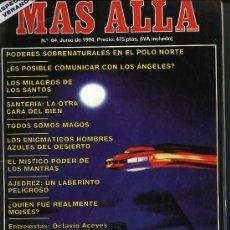 Coleccionismo de Revista Más Allá: REVISTA MÁS ALLÁ Nº 64 - JUNIO - 1994: ÁNGELES, SANTERÍA, MAGOS, HOMBRES AZULES, MANTRAS, MOISÉS. Lote 15155339