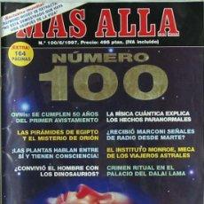 Collectionnisme de Magazine Más Allá: REVISTA MÁS ALLÁ - Nº 100 - JUNIO DE 1997 - VER PORTADA E ÍNDICE. Lote 26787021