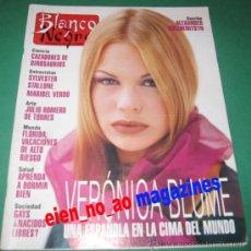 Coleccionismo de Revista Más Allá: BLANCO Y NEGRO Nº 3875/1996 VERONICA BLUME~MARIBEL VERDU~MARIA ESTEVE MARISOL~JULIO ROMERO TORRES. Lote 27752450